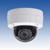 NVC-IR900HD